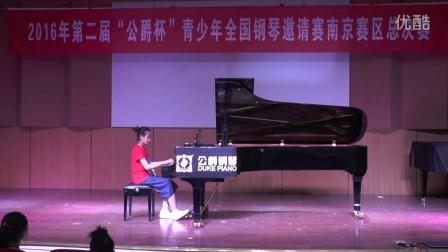 2016年公爵杯青少年钢琴邀请赛南京赛区比赛视频15