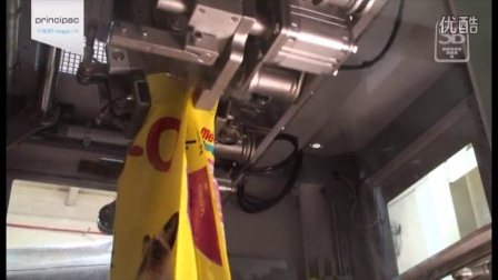 Statec Binder全自动宠物食品包装机TOS编织袋针眼PP封口