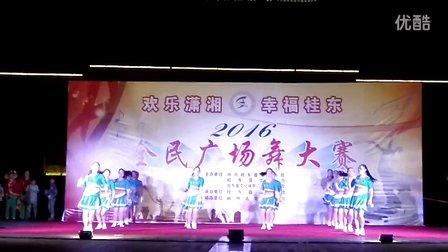 桂东县第一届广场舞大赛-《掌声在哪里》——沙田镇代表队