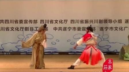 四川省第三届青年川剧演员比赛 获奖节目