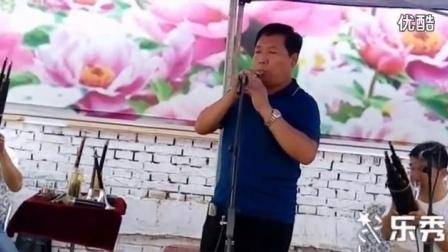 原平小二毛八音会上(兰村演出现场 )_标清