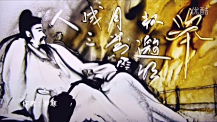中国第一美女沙画大师-罗寒沙画艺术家-沙画大师罗寒-李白《月下独酌》