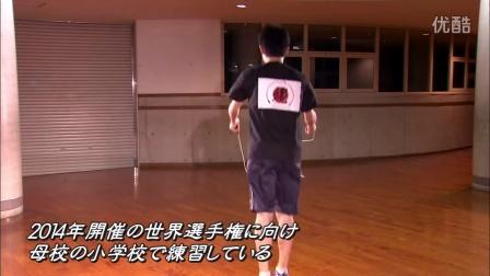驚愕の縄跳び 19歳の挑戦[コレカラプロジェクト]♯1