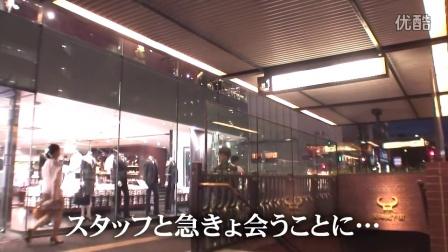 驚愕の縄跳び 吉田兄弟との共演① [コレカラプロジェクト]♯7