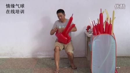 高级魔术气球编织-大龙头A(上)