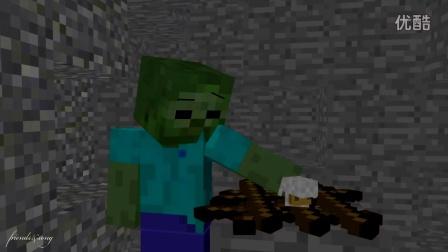 Minecraft动画 僵尸的生活