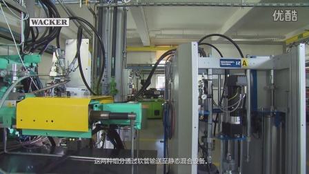 LUMISIL® LR 7600 / 7601(更新版)适用于注射成型工艺的高透明有机硅