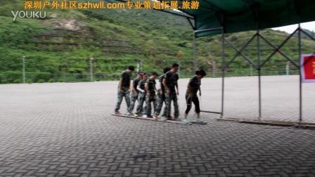 深圳户外社区-拓展训练团队比赛—有轨列车