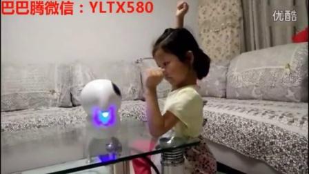 巴巴腾儿童智能机器人人机交互宝宝互动机器人