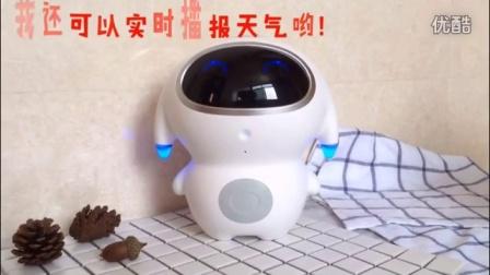 巴巴腾智能机器人好不好,巴巴腾儿童早教机器人