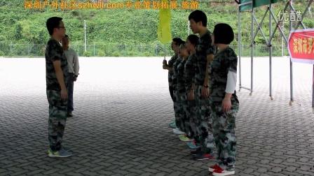 公益活动-深圳市罗湖区慧安康复中心2016年拓展训练活动