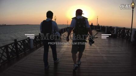Men's Music -Finally (Kygo Remix)