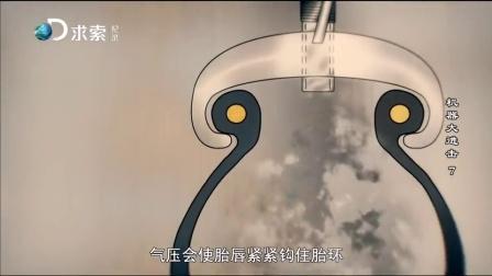 探索频道《机器大进击 07直线加速车》全10集 英语中字 720P
