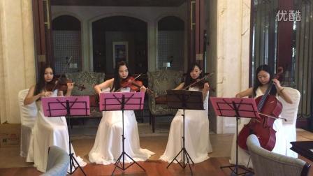 厦门V-girls弦乐四重奏  宴会伴宴《在水一方》