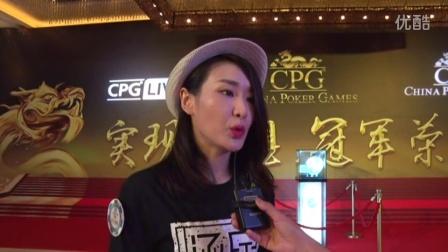 赛事扫描--辽宁队包揽中国海南国际扑克大赛团体和个人冠军