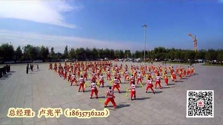 150人人腰鼓视频   威风锣鼓卢兆平