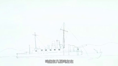 军武猛回头10:军舰分类的秘密