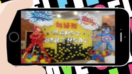 大连气球小课堂~案例预览