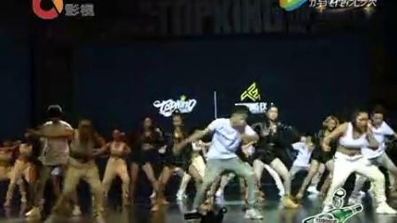 重庆台《渝乐派》--第五届TOPKING千人街舞大会