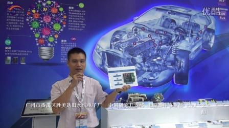 跨界融合!ELEXCON2016深圳国际电子展暨嵌入式系统展专访--胜美达