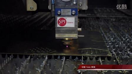 PRISM 1.5 k w 切割 1mm 黃銅
