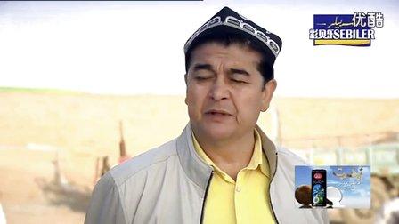 kaxkar 36 uyghurqa kino