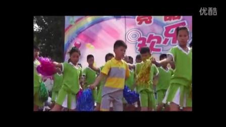 中国大舞台 瓦岗村亮晶晶学校2016年六一儿童节 五年级