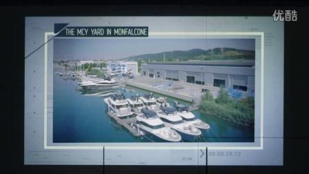 蒙地卡罗游艇 - 蒙地卡罗游艇80全球首发(MCY 80)