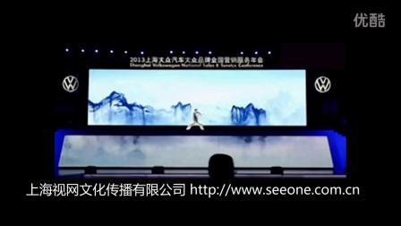 【互动视频秀】太极光影表演-上海视网文化
