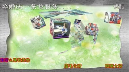 忠县西南文化影视传媒工作室