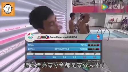 济南小伙爆笑解说菲律宾跳水,这解说词我给满分!