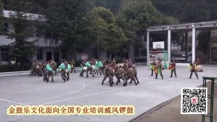 40人威风锣鼓卢兆平