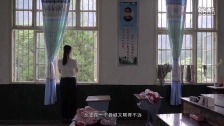 《乡村教师~彭秋红》