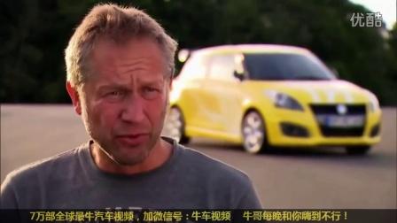 屌炸天 铃木雨燕装凖GSX1300R发动机 赛道狂飙