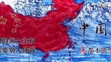 祖国的南海MV1(黄君秀原创作品)2016.9