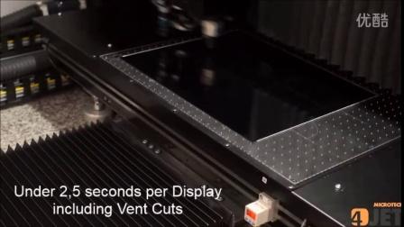 手机盖板玻璃激光切割 2.5秒每片
