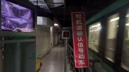 轨道交通二号线徐泾东出站折返