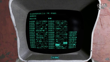 感人的死亡爪、心机的烂芭比,《辐射4》实况流程解说 04