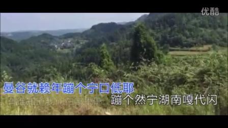 龙新成  我村是个好地方