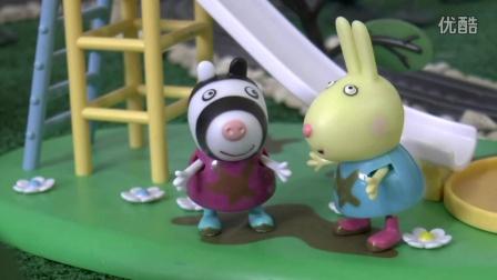 粉红猪小妹英文 小猪佩奇英文 奇趣蛋