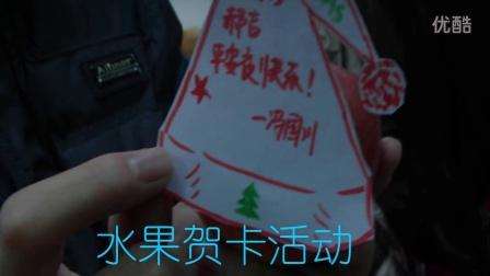 东林绿使2015年招新视频