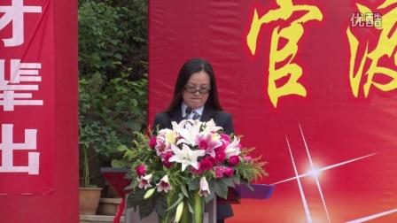 官渡二中20周年校庆视频