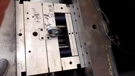 F888-CU16J01 试模视频