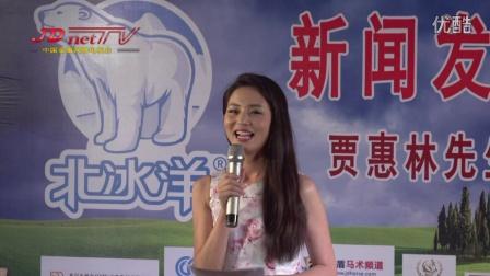金盾马术新闻:中国耐力赛骑手贾惠林将于9月15日参加世界最高级别耐力赛——国际马联马术耐力世界锦标赛