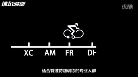 如何选择合适自己的自行车
