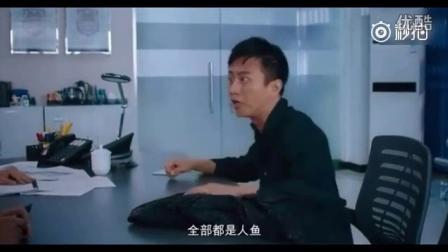 电影《美人鱼》中,邓超来报案这个片段可以让我乐足一天