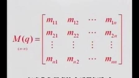 拉格朗日方程_12
