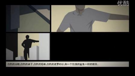 【中秋特别节目】  This is the police  60岁老警察的故事!  祝大家中秋快乐。