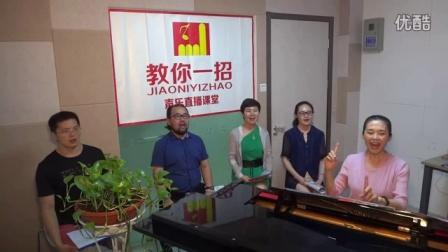 《歌唱的气息怎么找》01【教你一招】李文平老师声乐课堂