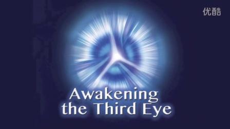 AKASH 阿喀許 - 靈魂揚昇深度靜心 - 啟動第三眼 - 超越時間